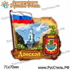 """Магнит """"Оленино Автономер_01"""""""