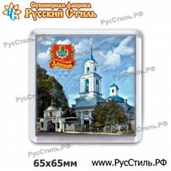 """Магнит """"Оленино Винил 54х54_01"""""""