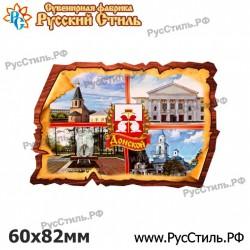 """Магнит """"Оленино Подкова с картинкой_01"""""""