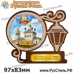 "Магнит ""Осташков Акрил_03"""