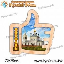 "Магнит ""Осташков Акрил_04"""