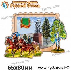 """Магнит """"Осташков рубль большой_01"""""""