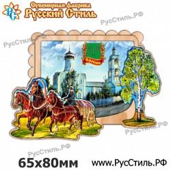"""Магнит """"Осташков Рубль малый_01"""""""