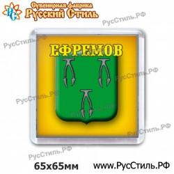 "Магнит ""Ржев 2-х ур._08"""