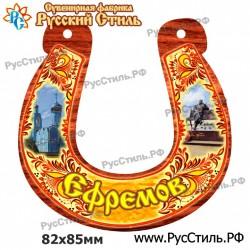 """Магнит """"Ржев Акрил_01"""""""