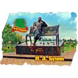 "Магнит ""Ржев Береста_01"""