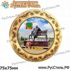 "Магнит ""Ржев Береста_10"""