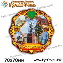 """Магнит """"Ржев Винил_05"""""""