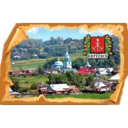 "Магнит ""Ржев Полистоун Картина_01"""