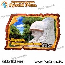 "Магнит ""Ржев Полистоун плакетка_03"""