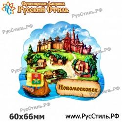 """Магнит """"Калуга Книжечка_03"""""""