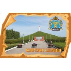 """Магнит """"Торжок Указатель_01"""""""