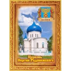 """Магнит """"Торжок Указатель_04"""""""