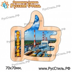 """Пепельница""""Западная Двина_01"""""""