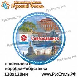 """Магнит """"Мценск Закатной_02"""""""