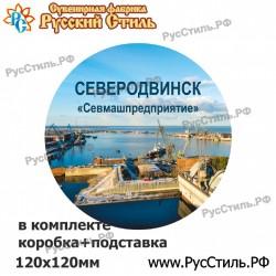 """Магнит """"Мценск Закатной_04"""""""
