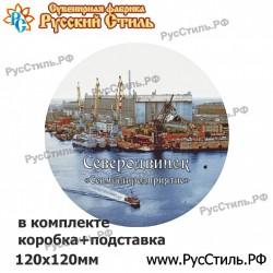 """Магнит """"Мценск Закатной_05"""""""