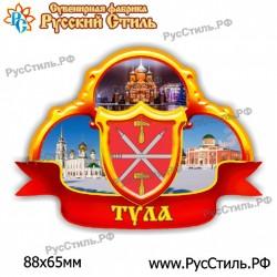 """Тарелка 175 """"Бежецк_01"""""""
