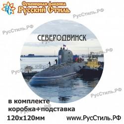 """Магнит """"Мценск Закатной_06"""""""