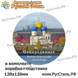 """Магнит """"Мценск Закатной_07"""""""