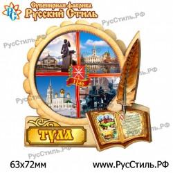 """Тарелка 200 """"Ржев_02"""""""