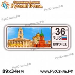 """Тарелка 200 """"Ржев_05"""""""