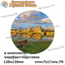 """Магнит """"Мценск Закатной_09"""""""