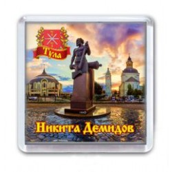 "Тарелка керамическая 150 стар.""Кимры_02"""