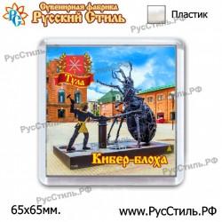 """Тарелка керамическая 150 стар.""""Ржев_02"""""""