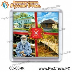 "Тарелка стеклянная 200 ""Зубцов_01"""