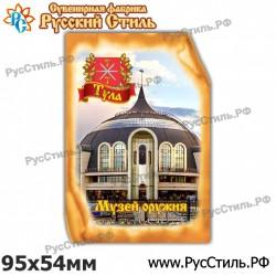 "Магнит ""Дорогобуж АвтоНомер_01"""