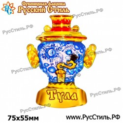 "Магнит ""Смоленск 2-х ур._01"""