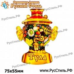 "Магнит ""Смоленск 2-х ур._02"""