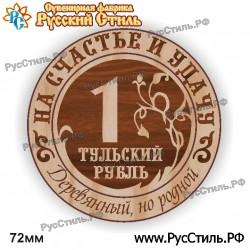 "Магнит ""Смоленск 2-х ур._04"""