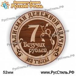 "Магнит ""Смоленск 2-х ур._09"""