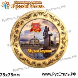 """Магнит """"Смоленск 3-х ур. Тройка_04"""""""