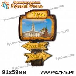 """Магнит """"Смоленск АвтоНомер картинка_03"""""""