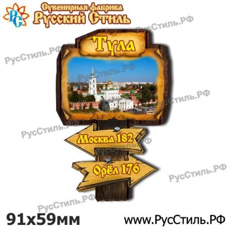 """Магнит """"Смоленск АвтоНомер_01"""""""