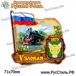 """Магнит """"Смоленск Акрил_06"""""""
