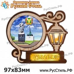 """Магнит """"Смоленск Акрил_09"""""""