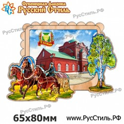 """Магнит """"Смоленск Акрил_14"""""""