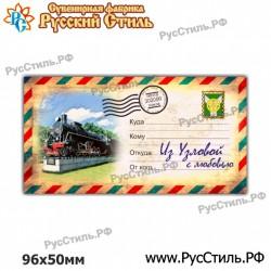 """Магнит """"Смоленск Береста_04"""""""