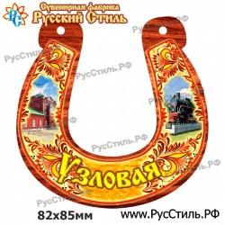 """Магнит """"Смоленск Береста_07"""""""
