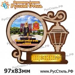 """Магнит """"Смоленск Полистоун плакетка_03"""""""