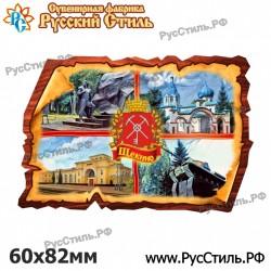 """Магнит """"Смоленск Рубль малый_01"""""""