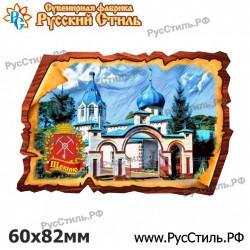"""Магнит """"Смоленск Рубль малый_02"""""""