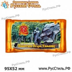 "Магнит ""Смоленск Тарелка Керамика 70 мм_02"""