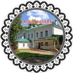 """Магнит """"Смоленск Фотокристалл_01"""""""