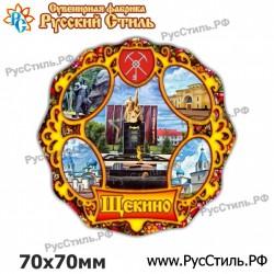 """Магнит """"Смоленск Фотокристалл_02"""""""