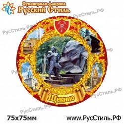 """Магнит """"Смоленск Фотокристалл_03"""""""